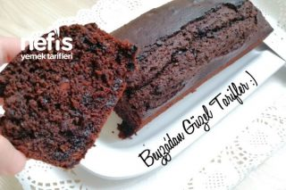 Çikolatalı Diyet Kek (Yumuşacık Ve Çok Lezzetli) (Videolu) Tarifi