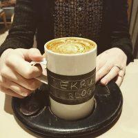 Ekru Blog