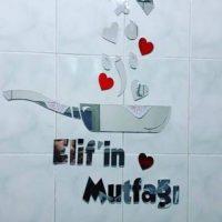 """"""" Elif'in ♡ mutfağı """""""