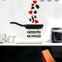 Cemre Gizem Aydemir