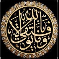 Allah israf edenleri sevmez..