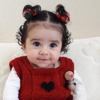 Elif Ay