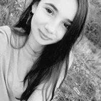 Zeynep Sude AYTAN