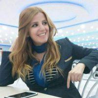 Şenay SEFER ADA