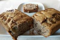 Atom Kek (Ekmek Görüntüsünde)