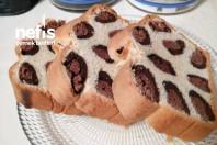 Leopar Kek (Son Zamanların Efsanesi)